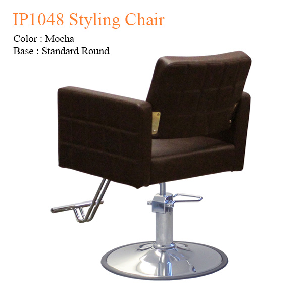 IP1048 Styling Chair – 27 inches