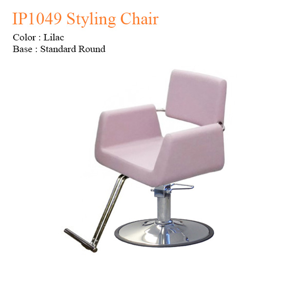 IP1049 Styling Chair – 41 inches