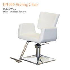 IP1050 Styling Chair – 27 inches 13. 247x247 - Thiết bị đồ nội thất tiệm nail làm móng tay móng chân