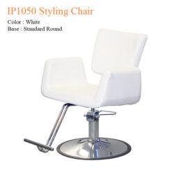 IP1050 Styling Chair – 27 inches 14. 247x247 - Thiết bị đồ nội thất tiệm nail làm móng tay móng chân
