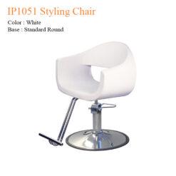 IP1051 Styling Chair 26 inches  247x247 - Thiết bị đồ nội thất tiệm nail làm móng tay móng chân