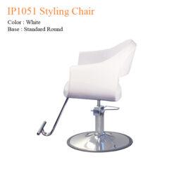 IP1051 Styling Chair 26 inches 0 247x247 - Thiết bị đồ nội thất tiệm nail làm móng tay móng chân