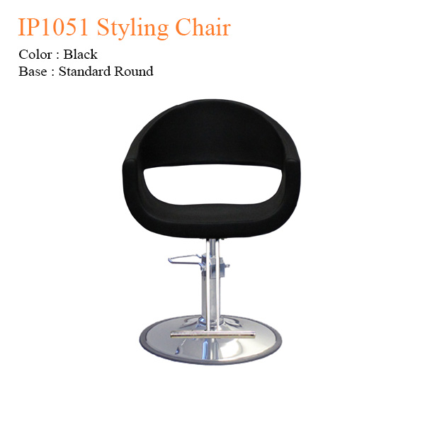 IP1051 Styling Chair – 26 inches