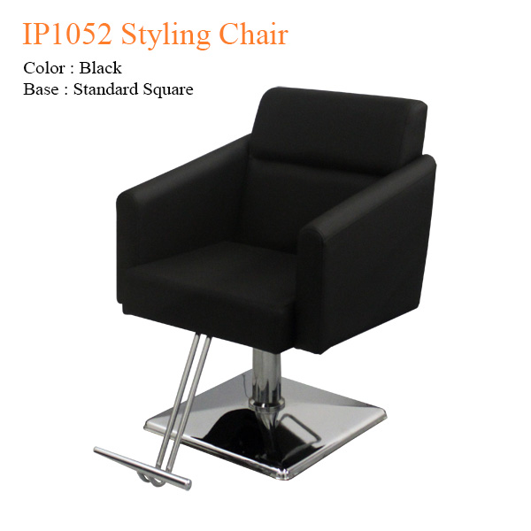 IP1052 Styling Chair 28 inches  - Top Selling