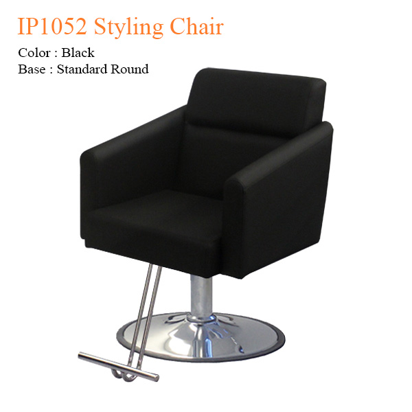 IP1052 Styling Chair 28 inches 0 - Top Selling