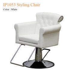 IP1053 Styling Chair 30 inches 2 247x247 - Thiết bị đồ nội thất tiệm nail làm móng tay móng chân