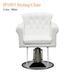 IP1053 Styling Chair 30 inches 3 247x247 - Thiết bị đồ nội thất tiệm nail làm móng tay móng chân