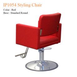 IP1054 Styling Chair 25 inches 5 247x247 - Thiết bị đồ nội thất tiệm nail làm móng tay móng chân