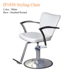 IP1056 Styling Chair 23 inches  247x247 - Thiết bị đồ nội thất tiệm nail làm móng tay móng chân