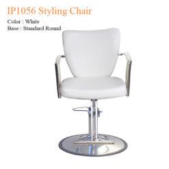 IP1056 Styling Chair 23 inches 0 247x247 - Thiết bị đồ nội thất tiệm nail làm móng tay móng chân