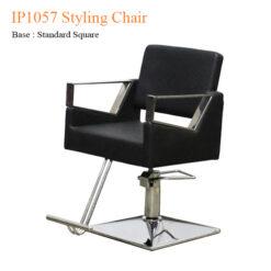 IP1057 Styling Chair 24 inches 0 247x247 - Thiết bị đồ nội thất tiệm nail làm móng tay móng chân
