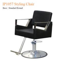 IP1057 Styling Chair 24 inches 247x247 - Thiết bị đồ nội thất tiệm nail làm móng tay móng chân
