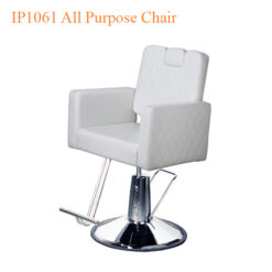 IP1061 All Purpose Chair – 27 inches