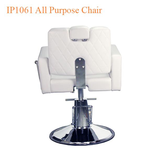 Ghế Đa Năng IP1061 – 27 Inches