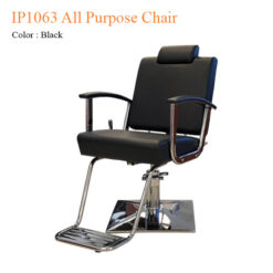 IP1063 All Purpose Chair – 24 inches