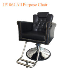 IP1064 All Purpose Chair – 27 inches