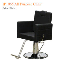 IP1065 All Purpose Chair – 27 inches