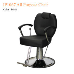 IP1067 All Purpose Chair – 42 inches