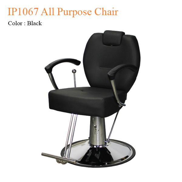 Ghế Cắt Tóc Đa Năng IP1067 – 42 Inches