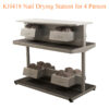 KH418 Nail Drying Station with Shelf for 4 Person  – 48 inches