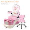 Kids Spa Pedicure Chair with Magnetic Jet 04 100x100 - Kids Spa Pedicure Chair with Magnetic Jet