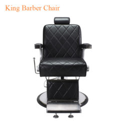 King Barber Chair – 22 inches