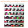 Nail Polish Organizer Display Step Rack – 17 inches
