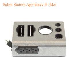 Salon Station Appliance Holder