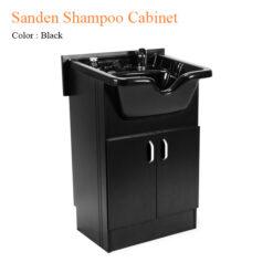 Sanden Shampoo Cabinet