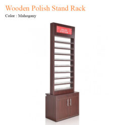 Wooden Polish Stand Rack – 77 inches