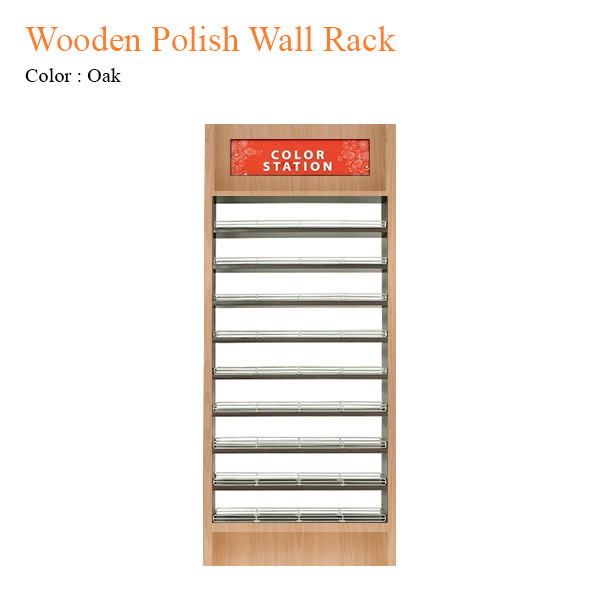 Wooden Polish Wall Rack – 60 inches