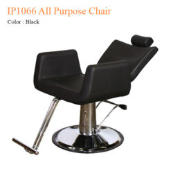 IP1066 All Purpose Chair – 26 inches