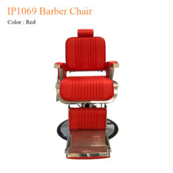 IP1069 Barber Chair – 44 inches
