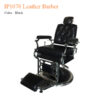 IP1070 Leather Barber Chair  100x100 - IP1070 Leather Barber Chair