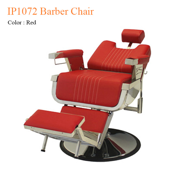 IP1072 Barber Chair – 44 inches