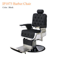 IP1073 Barber Chair – 44 inches