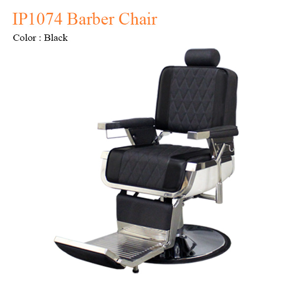 IP1074 Barber Chair – 44 inches