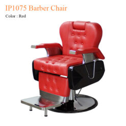 IP1075 Barber Chair – 56 inches