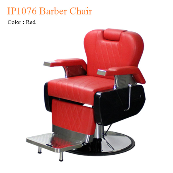 IP1076 Barber Chair – 56 inches