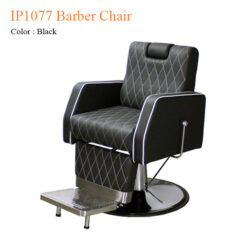 IP1077 Barber Chair – 56 inches