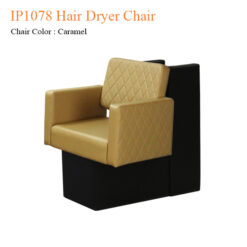 IP1078 Hair Dryer Chair – 34 inches
