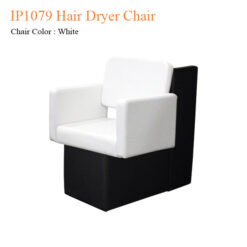 IP1079 Hair Dryer Chair – 34 inches