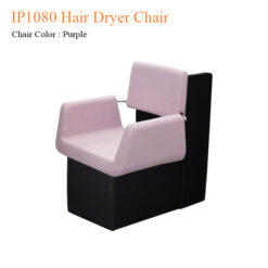 IP1080 Hair Dryer Chair – 36 inches