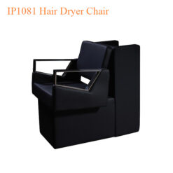 IP1081 Hair Dryer Chair – 34 inches