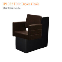 IP1082 Hair Dryer Chair – 34 inches