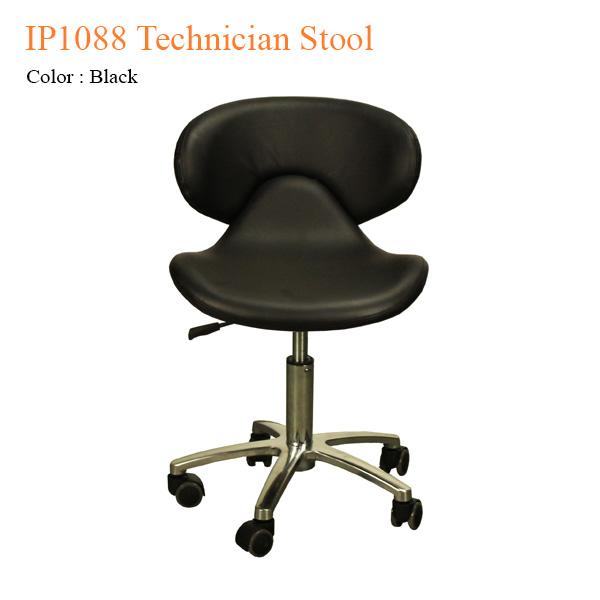 Ghế Thợ Làm Nail IP1088