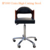 IP1089 Extra High Cutting Stool