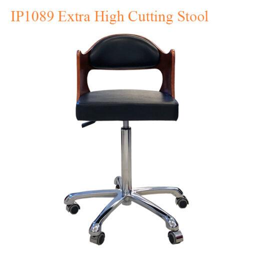 IP1089 Extra High Cutting Stool