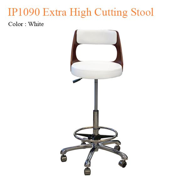 Ghế Thợ Làm Nail Extra High IP1090