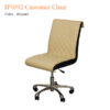 IP1092 Customer Chair – 21 inches